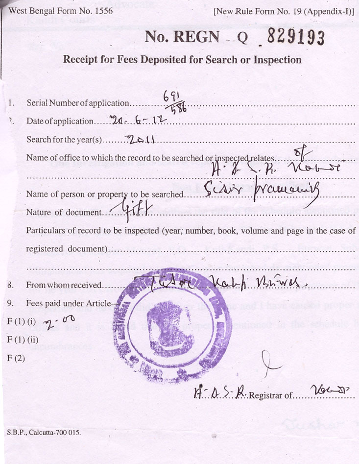 with non encumbrance certificate land use certificate for educational ...